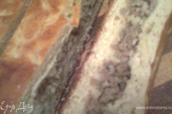 Дополняю разрезик позже,т.к.сначала маленькие пирожки расхватали(рецепт33520),этот резать было жалко)))