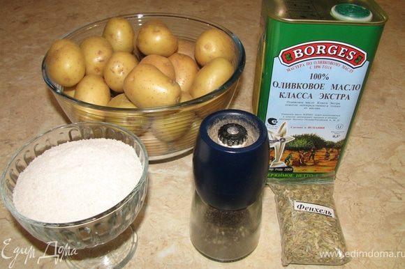 Итак Молодой картофель, запеченый в масле с семенами фенхеля. По оригинальному рецепту сюда добавляется смесь красных перцев, а именно острый сушеный и сладкий сушеный. Неплохо подкопченый сушеный.