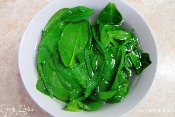 Кидаем листья в кипяток на несколько секунд, затем снова промываем.