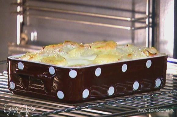 Отправить форму в разогретую духовку на 15 минут, затем 2–3 минуты запекать под грилем до появления золотистой корочки.