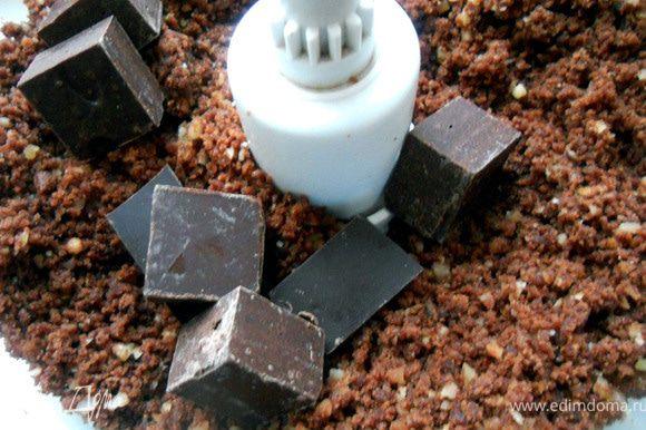 Для фактуры добавить шоколад и включить комбайн на несколько оборотов.