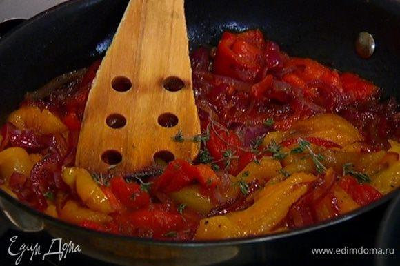 Влить уксус и прогревать соус на небольшом огне, пока он не загустеет. Затем выключить огонь и добавить листья тимьяна.