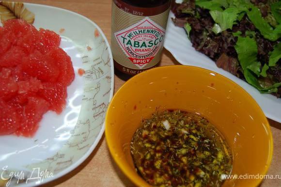 Приготовить заправку,смешав сок лимона,оливковое масло,мелко нарезанный чеснок,соль,провансике травы и ворчестерский соус.