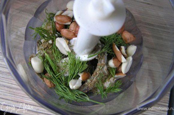 Зелень помыть, обсушить. У мяты и кориандра оборвать листики, сложить в чашу блендера, добавить лук, арахис, хлеб, пряности.
