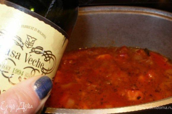 Добавить томаты в собственном соку и белое вино. Если нет томатов в собственном соку, можно взять свежие томаты и томатную пасту.