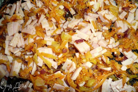 Копченое мясо мелко порезать, морковь натереть на крупной терке,лук мелко порезать,обжарить овощи на раст.масле, затем соединить с копченым мясом,посолить,поперчить,начинка готова