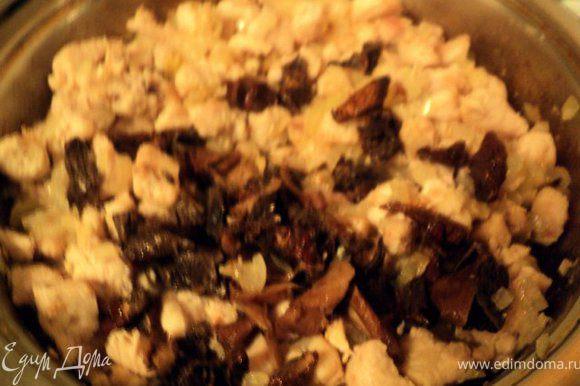 И добавить мелко порезанные отваренные белые грибы, пожарить все вместе 10мин, добавить соль, перцу, сметану, соевый соус и немного грибного отвара, потушить 5-10мин. Охладить и измельчить в блендере.