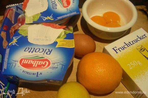 Наши продукты: