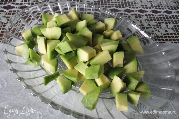 чистим авокадо,удаляем косточку и нарезаем кубиками 1,5см