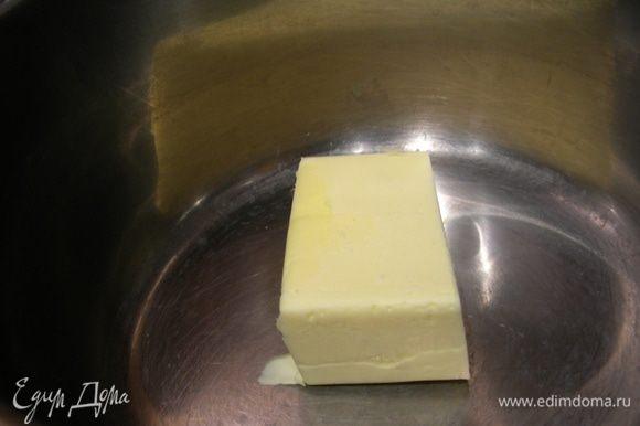 В кастрюльке растопим сливочное масло.