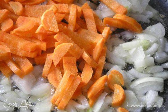 добавить морковь и сельдерей (у меня не было),