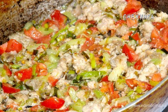 Теперь в сковороду добавляем помидор, даем потомится всем компонентам 5 минут.