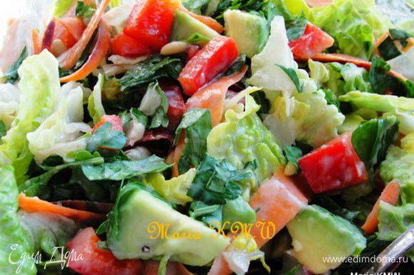 Соединим салат с заправкой, присыпем зернышками граната, кедровыми орешками и мелко рубленной, свежей петрушкой. Дадим несколько минут настояться...