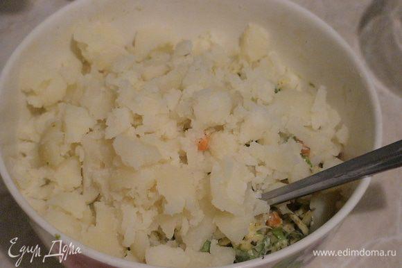 """""""лишнюю"""" часть картофеля нарезаем и добавляем к начинке и аккуратно перемешиваем."""