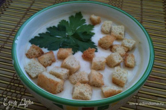 Подавать горячим, добавив зелень и сухарики. Приятного аппетита!