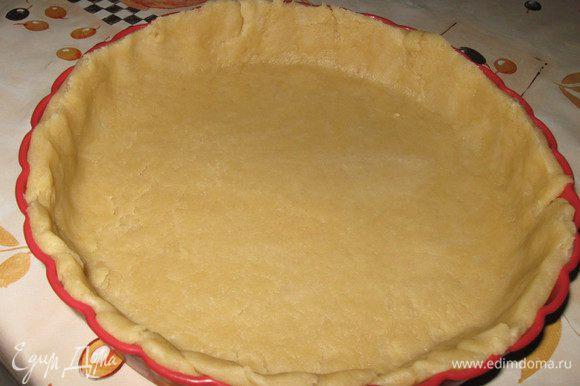 Охлажденное тесто раскатать,выложить в форму для запекания и равномерно распределить по дну и стенкам формы.