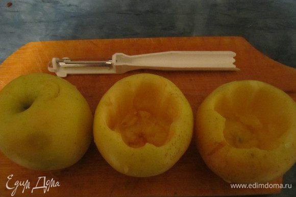 Из яблок вырезаем середину, мне помог нож для чистки овощей-фруктов...