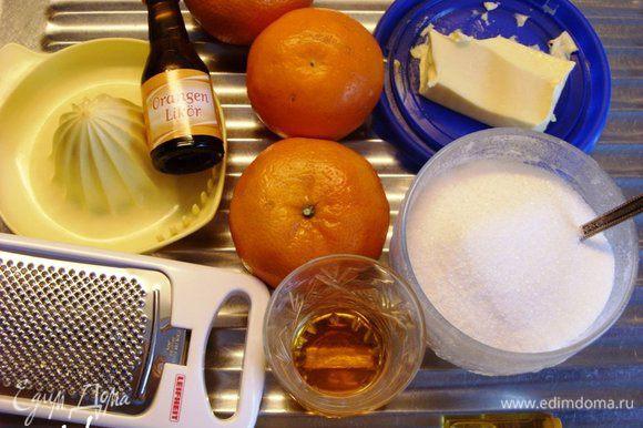 """Пока тесто """"отдыхает"""" приготовить все ингредиенты для соуса."""