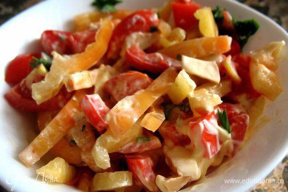 Сладкий болг.перец,помидор,сыр,чесн.,зелень,сырный соус!!!)