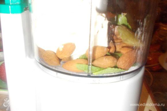 сахарную пудру,орешки,маскарпоне и мяту взбить в блендере до однородной массы.