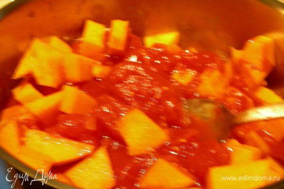 Тыкву режем кубиками. Добавляем в кастюлю тыкву, томаты, бульон и готовим на среднем огне минут 25 до мягкости тыквы.