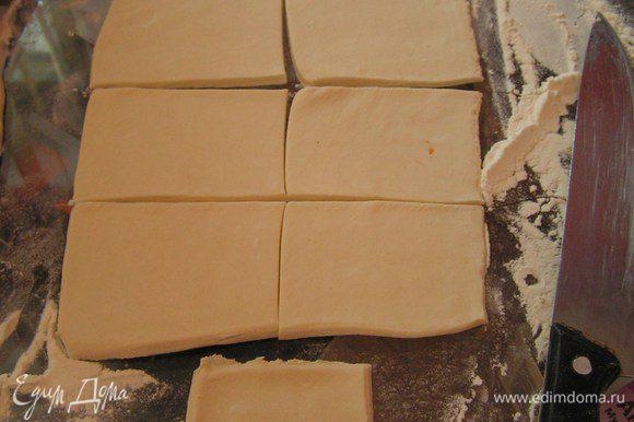 нарезать на квадратики(или прямоугольники, или кружочки)