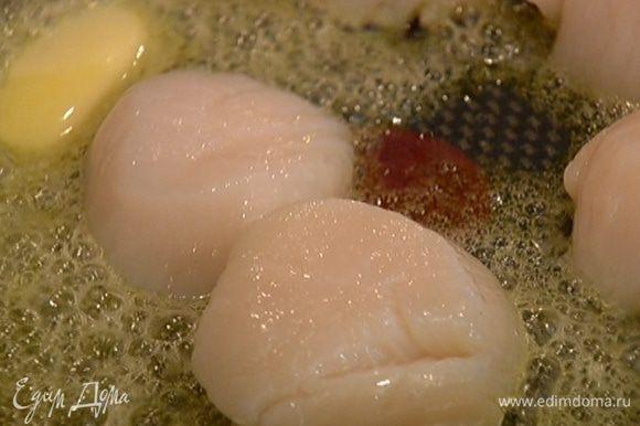 Разогреть в сковороде оставшееся оливковое и сливочное масло, выложить гребешки, посолить, поперчить и быстро обжарить с одной стороны.