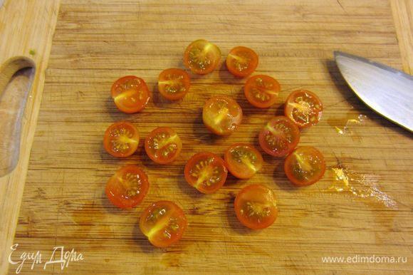 Разрежьте помидоры черри пополам.