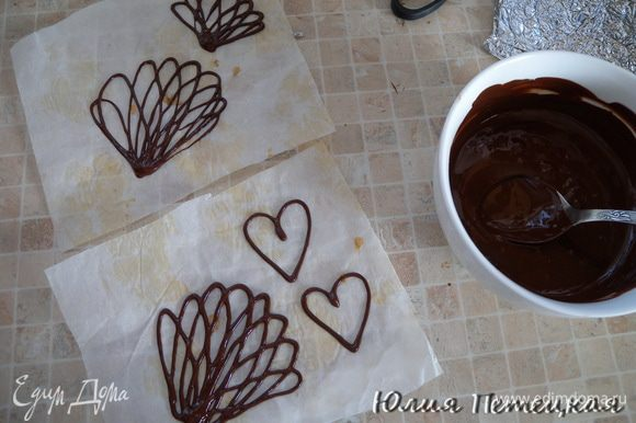 Оставшийся шоколад (50 г) растопить и сделать украшения. http://www.youtube.com/watch?NR=1&feature=endscreen&v=lIt-jGGtZrw - посмотрите.