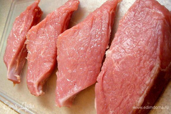 Теперь возьмемся за мясо. Вымоем, высушим и нарежем ломтики толщиной 1,5 см.
