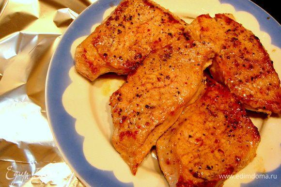 """Далее в рецепте был совет: """"Ломтик телятины толщиной 1,5 см, вне всякого сомнения, за 8 минут прожарится до состояния """"medium rare"""", то есть будет совершенно готов по всему своему объему, кроме розоватой полоски посередине. Если опасаетесь, что мясо недостаточно готово, не жарьте его дольше указанного времени (оно станет слишком жестким), а переложите на теплую тарелку и накройте фольгой. Через 2-3 минуты мясо """"дойдет"""". Я этим советом и воспользовалась."""