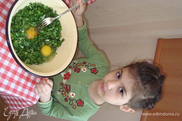 К нарезанной зелени добавить яйца и хорошенько взбить.