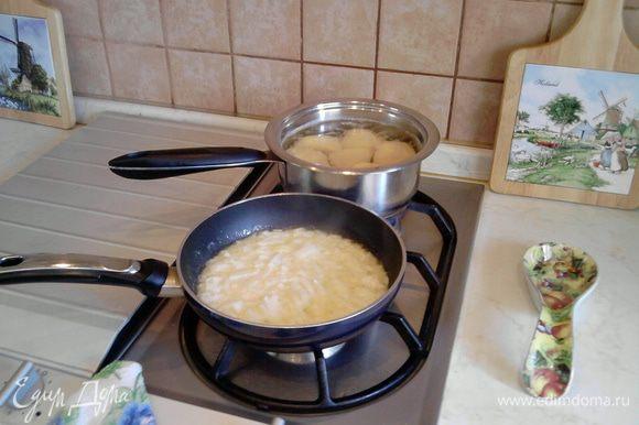 Пока готовится мясо, надо почистить и отварить картофель в подсоленной воде. Отдельно поджарить лук на сливочном масле (при пассировке лука я всегда добавляю щепотку сахара, чтобы лук немного карамелизовался).