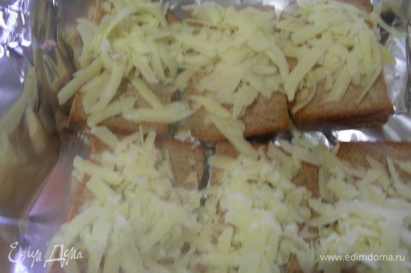 Для крутонов подсушиваем хлеб на сковороде, в духовке или тостере. Посыпаем сыром и ставим под гриль до расплавления сыра минуты на 3.