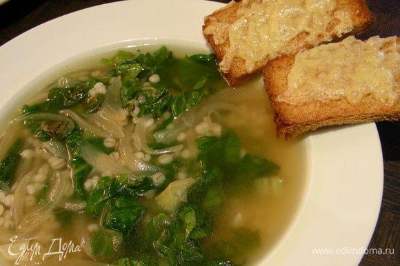 Разливаем суп по тарелкам и подаем с сырными крутонами. Приятного аппетита))