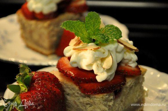 Подавать ,разрезав готовый торт на порционные кусочки с клубникой и клубничным сиропом и амаретто кремом,жареным миндалем и мятой.