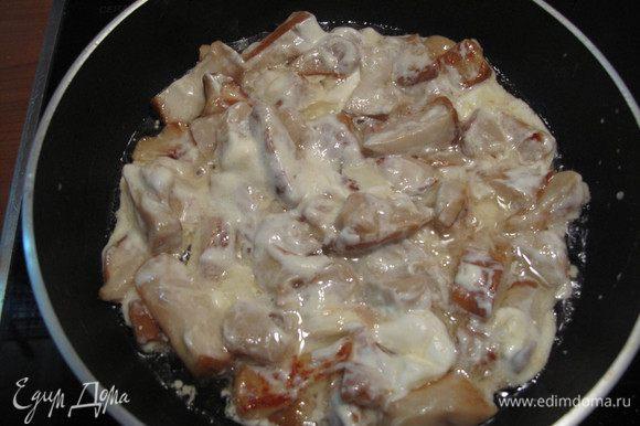 Когда грибы приготовятся (у меня они пожарились минут за 7), выключите плиту, добавьте 2-3 столовые ложки сметаны, хорошо перемешайте ее с грибами и накройте сковородку крышкой.