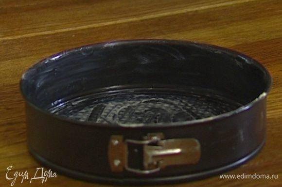 Разъемную форму смазать оставшимся сливочным маслом.
