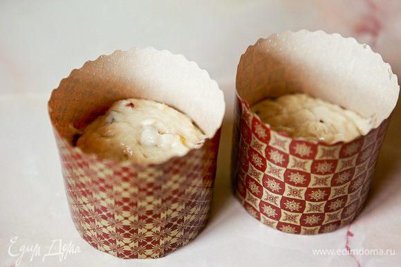 Заполнить форму тестом. Через 15мин поставить формочки в разогретую до 170 градусов духовку на 40-60мин.