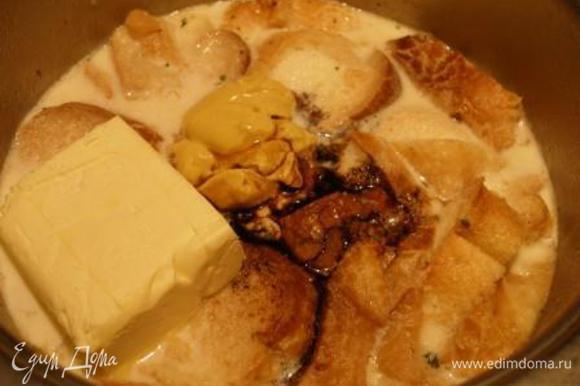 Добавляем в суп масло, горчицу, бальзамический уксус, соль и перец. Можно вместо уксуса взять лимонный сок. Взбить все блендером. Подавать немедленно! Можно с гренками :) Честно,догадаться, что это хлебный суп практически нереально;)