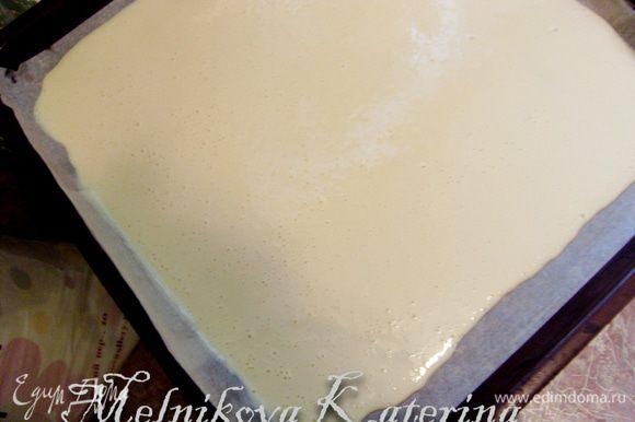 Противень выстелить пекарской бумагой, смазать сливочным маслом. Выложить тесто, разровнять.