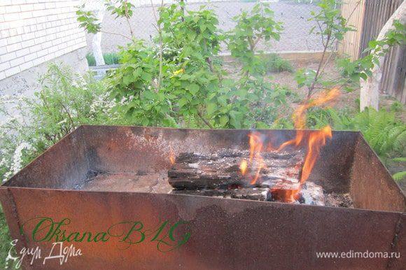 Разжечь костер, дать перегореть всем дровам до угля.