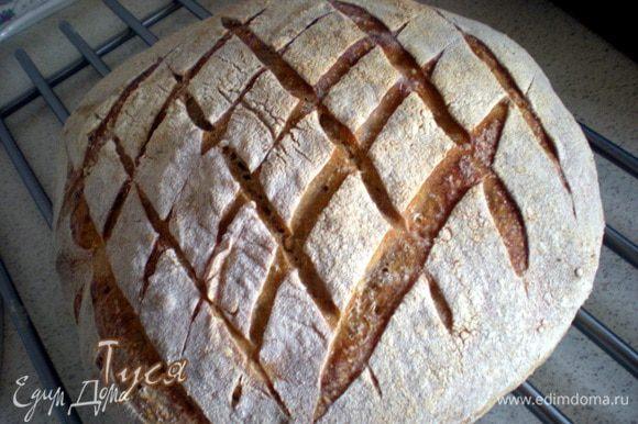 Если хлеб не готов, то оставьте его ещё на 10-15 мин при 210 гр. Готовый хлеб полностью остудить на решётке.