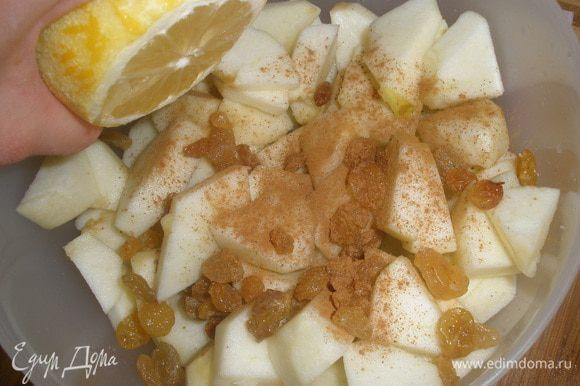 Готовим начинку: яблоки сбрызгиваем лимонным соком, добавляем корицу, ром, изюм и присыпаем 1 ст ложкой сахара. Все перемешиваем.
