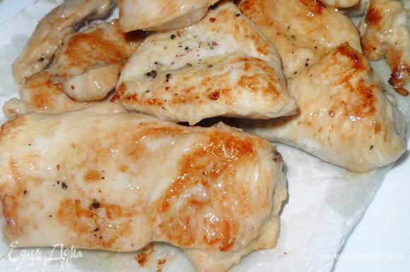 Выложить курицу на салфетку,чтобы стекло лишнее масло.
