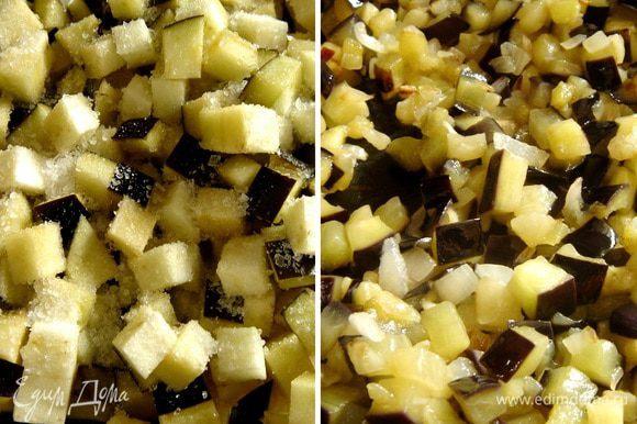 Сладкий перец поместить в форму и запечь до мягкости в духовке.Готовый перец переложить в целофановый пакет,завязать и оставить на 20 минут.Баклажаны нарезать мелкими кубиками,засыпать 1 ст.л.соли и оставить на 30 минут.Затем слить образовавшийся сок и просушить баклажаны бумажным полотенцем.Луковицу и чеснок мелко нарезать и обжарить вместе с баклажанами на оливковом масле.