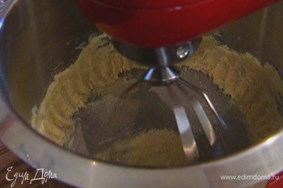 Взбить 150 г предварительно размягченного сливочного масла вместе с сахаром в комбайне насадкой для теста.
