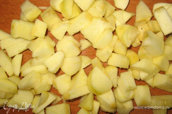 Яблоки очистить, удалить сердцевину и порезать небольшими кубиками.