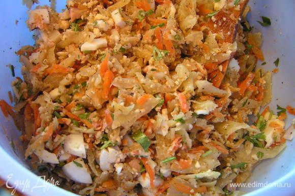 все ингредиенты для начинки (капуста с морковью, арахис, яйца, ветчина) смешать и добавить зелень