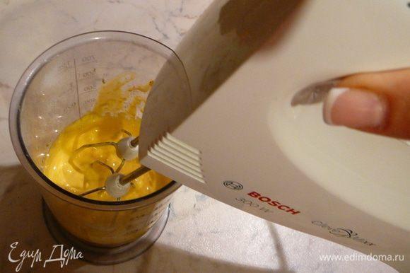 Желтки растереть с сахарной пудрой добела. Я делаю это при помощи миксера.